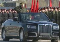 俄版勞斯萊斯來了!全敞篷豪華閱兵車,配三根話筒,紅旗都汗顏了