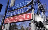 北京東城東廠衚衕,魏忠賢曾經的辦公室