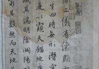 行書我只服趙孟頫,一個大家,還能那麼認真的寫出這麼有耐心的字