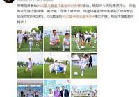 楊威帶兒子參加皇馬足球訓練營,楊陽洋說喜歡足球楊威臉都黑了