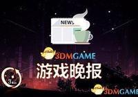 遊戲晚報|《NBA2K18》新模式 奇異人生Steam分流