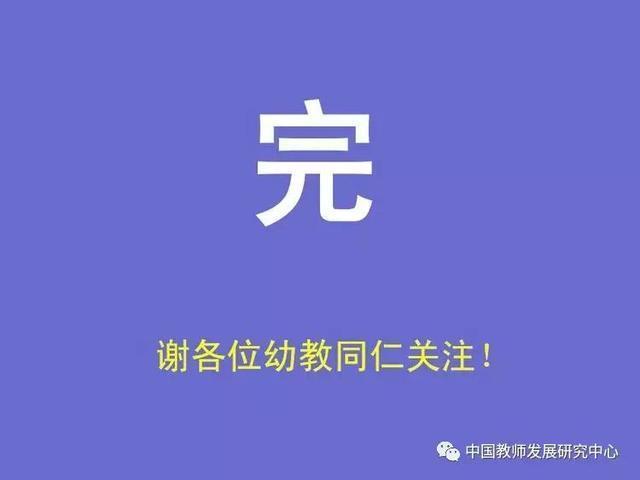 《運動方舟》幼兒體能運動課程◎簡介