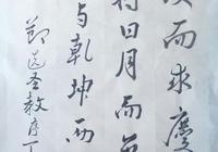 甘肅省莊浪縣臥龍鎮蘇俊忠書法(中堂)