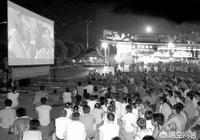 你記憶中看過的第一部電影還記得嗎?是什麼電影?