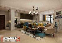 大同裝修客廳怎麼裝丨華北星130㎡現代簡約裝修風格案例賞析