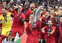 歐國聯葡萄牙奪冠 5年2冠再登歐洲之巔 更贏得光明未來
