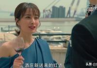 吳昕徐璐新劇好評不斷,吳昕演技備受網友稱讚:Angelababy要哭了