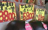 為啥日本人吃西瓜總愛撒鹽?日本網友說出實情,網友:心疼你們