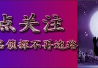 1月30日更新解析:13位英雄平衡調整,趙雲瘋狂迴歸!(下)