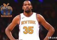NBA官方消息:杜蘭特確認不戰西決G2,選擇加盟尼克斯的三大理由
