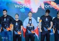 ESL波蘭錦標賽公佈