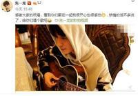 李易峰朱一龍合體過生日後微博互關,關注時間有深意,太甜了吧