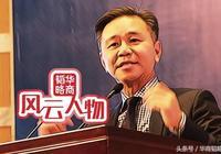 買下王永慶產業第十天,醫生告訴他只能再活一年