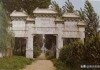 走進淶水——清代規模最大的王爺園寢
