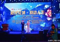 鮑春來獻唱全球華人羽毛球賽稱必須再約攀枝花