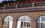 延安!延安!中國共產黨創辦的第一所綜合性大學!