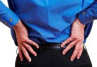 什麼是強直性關節炎?強直性關節炎該如何治療呢?