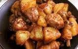 土豆燜雞腿的家常做法,新手一分鐘就能學會,大人小孩都愛吃