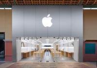 銷量太低:這家Apple Store即將永久關閉