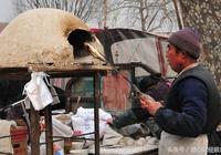 菏澤地方傳統名吃-吊爐燒餅