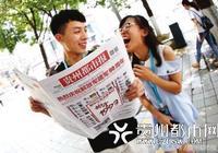 """最喜歡的報紙,沒有之一 創刊24週年,《貴州都市報》昨日推出""""紀念版"""",出街即被搶購一空"""