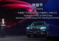再等5天,紅旗豪華SUV將開賣,PK寶馬/奧迪,不到20萬就能買