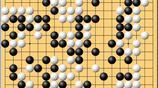 動圖棋譜-西南王棋戰柯潔勝黨毅飛 首奪冠軍