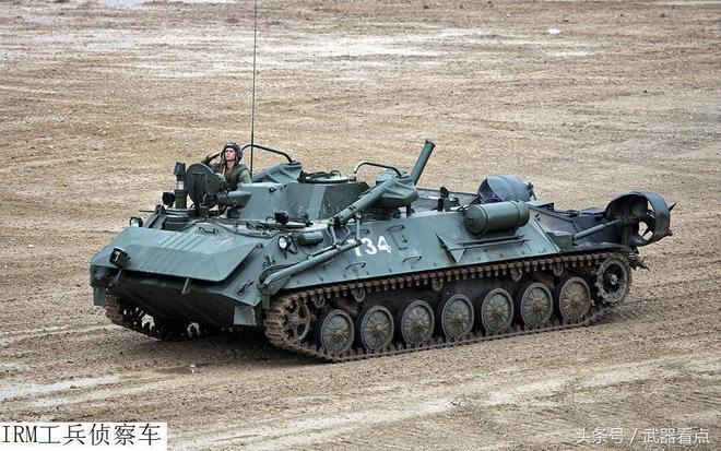 軍事丨俄羅斯陸地快速機動重型裝備展示——高清相片!