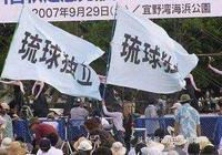 """""""琉球國""""是怎麼變成日本的""""沖繩縣""""的?"""