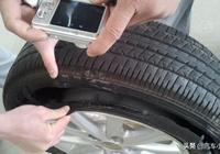 網上某APP米其林輪胎賣400元,實體店700元,網上的能不能買?