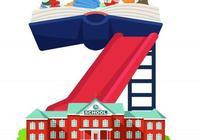 多建公辦幼兒園 建立教師長效補充機制