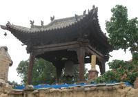 延慶榆林古驛