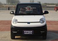 電動汽車的安全防護裝置
