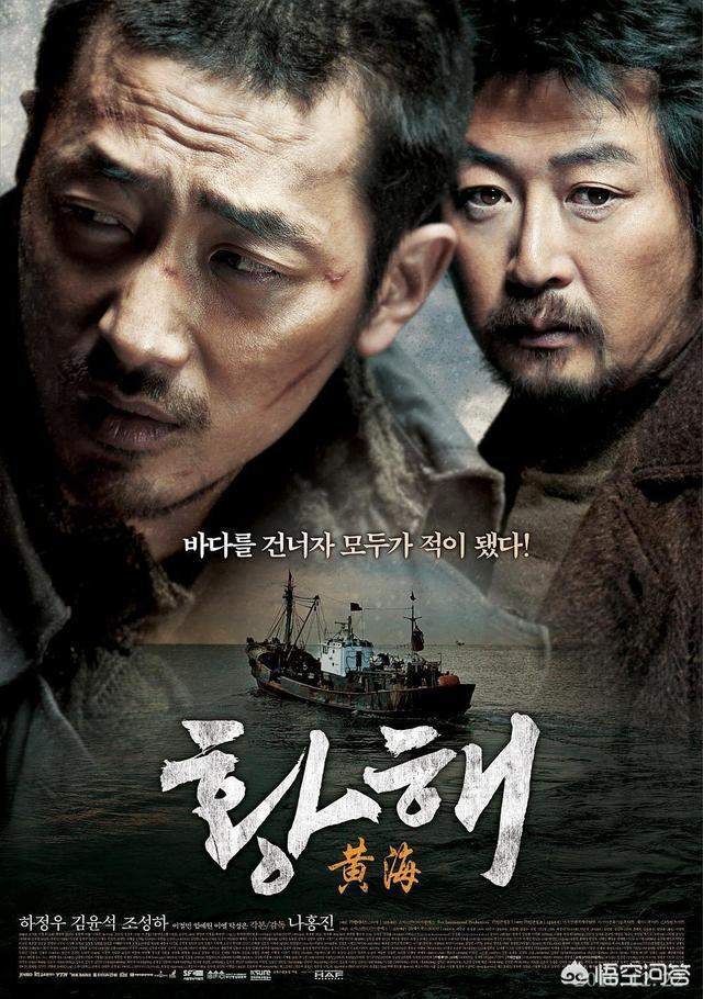 好看的韓國電影有哪些?