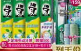 幾塊錢和幾十塊的牙膏有啥區別?牙膏只買對不買貴,你選對了嗎?