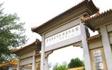 石家莊旅遊景點攻略,白求恩紀念館,藏有書信、日記等珍貴文物!