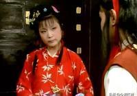 史湘雲最初把薛寶釵當親姐姐,為什麼最後跟林黛玉成了好閨蜜?
