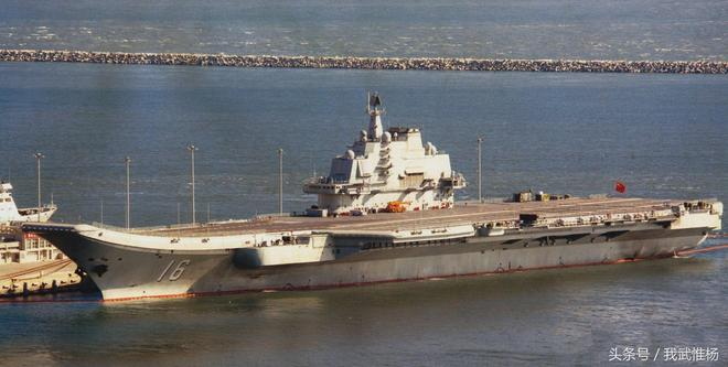 遼寧號航空母艦