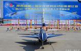 陝西青少年航空航天模型錦標賽開賽