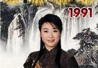 《曲苑雜壇》的主持人汪文華,現在怎麼樣了?