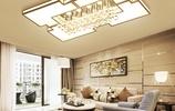 建議大家:客廳別買吸頂燈!這幾款新型燈火了,明亮溫馨又大氣