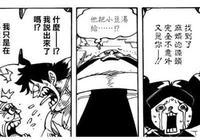 海賊王946話一個神細節,你注意到了嗎,路飛在為硬剛凱多而蓄力