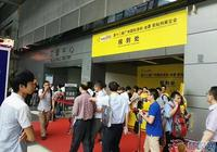 2017第十二屆廣州國際塗料油墨展覽會盛大開幕