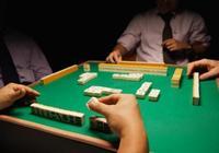 打麻將6個技巧,幫你在麻將牌桌上坐穩常勝將軍