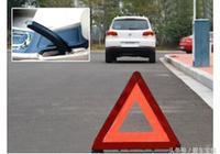 駕駛技巧-如何更換汽車輪胎