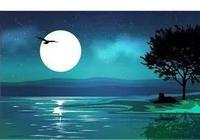 十五的月亮十七圓