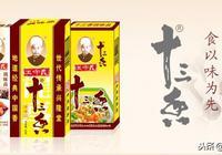 河南省十大調味品品牌