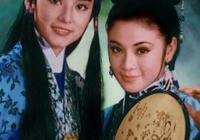林青霞飾演的這版賈寶玉,放到現在不知要迷倒多少小姐姐