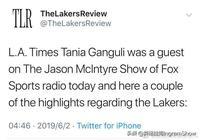 洛杉磯時報記者Tania:英格拉姆將很快得到一份新合同