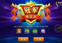 中國棋牌文化未來,互聯網+棋牌的展望!